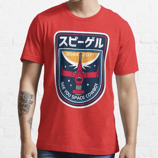 In Memoriam Essential T-Shirt