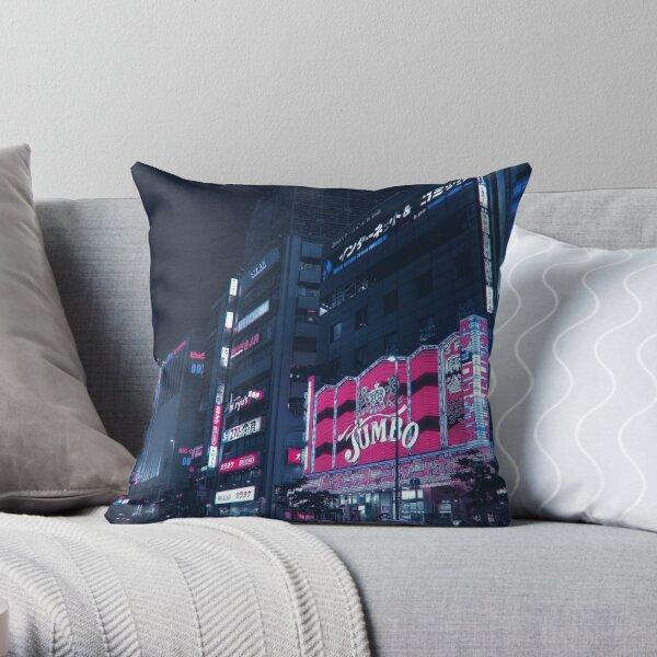 Ryu Ga Gotoku Throw Pillow