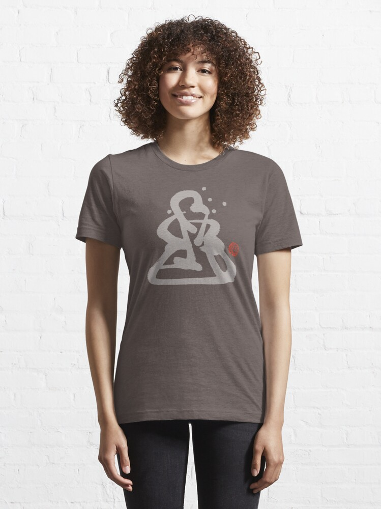 Alternate view of Za Zen - Wordless Light Essential T-Shirt
