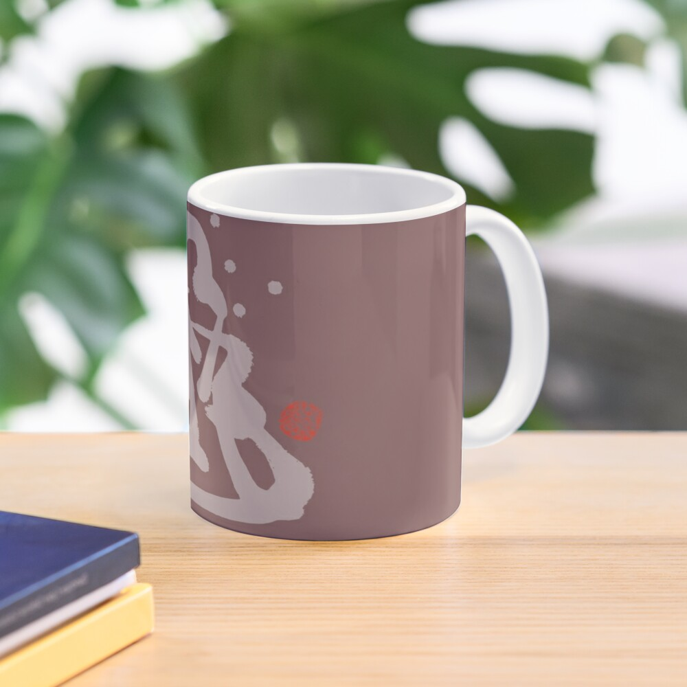 Za Zen - Wordless Light Mug
