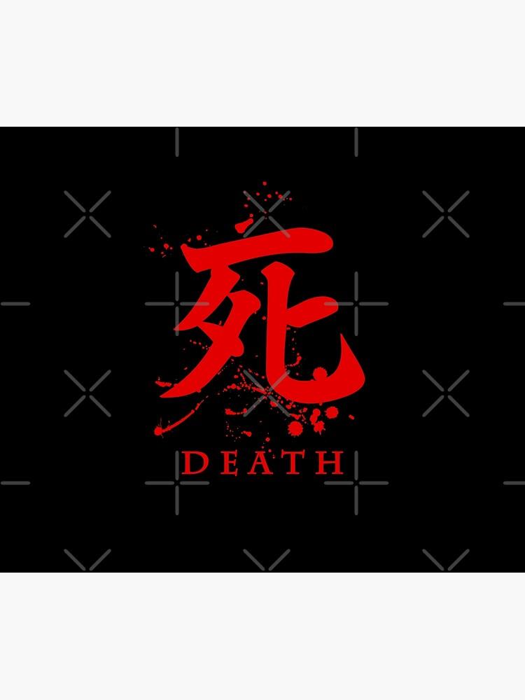 Death (Sekiro) by VanHand