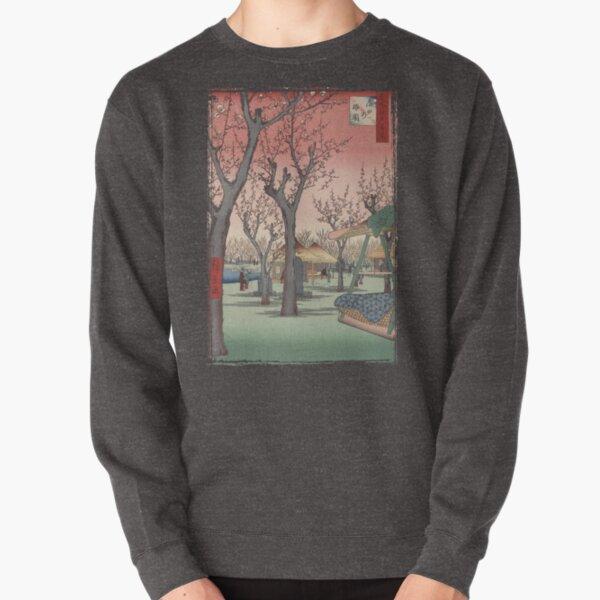Plum Garden Kamata Ukiyo-e Japanese Art Pullover Sweatshirt