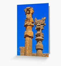 Capital Columns - Persepolis - Iran Greeting Card