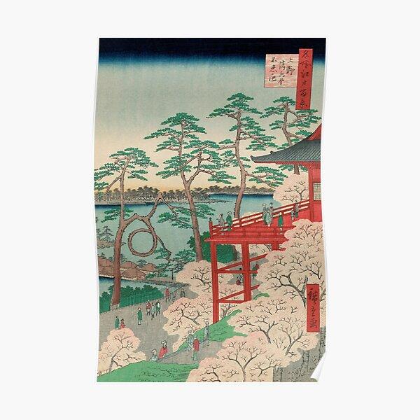 Spring Blossoms and Pond Ukiyo-e Japanese Art Poster