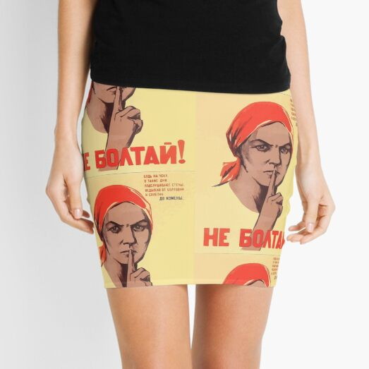 USSR poster Mini Skirt
