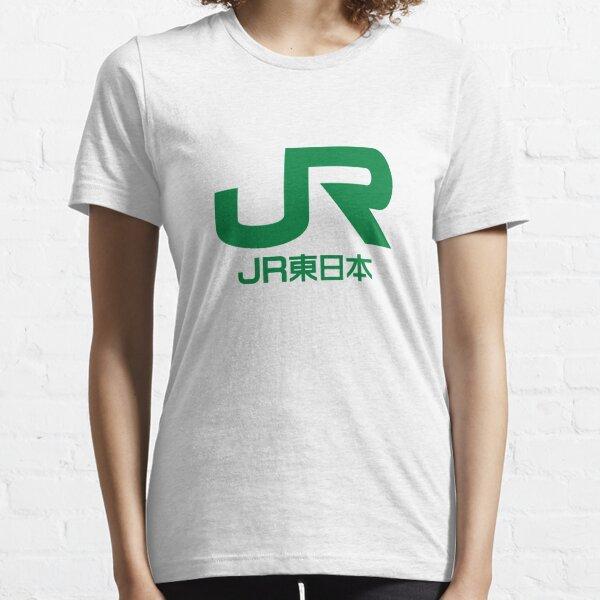 JR East Logo - East Japan Railway Company Essential T-Shirt