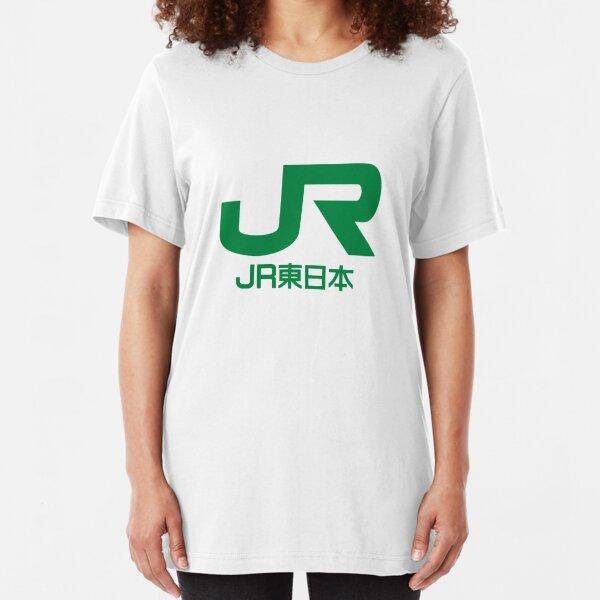 JR East Logo - East Japan Railway Company Slim Fit T-Shirt