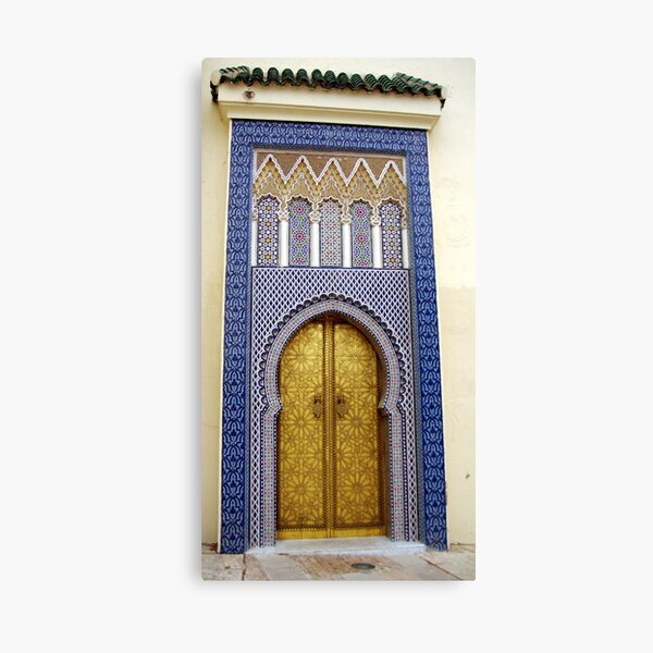 Heavens Gate, Fez, Morocco Canvas Print