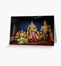 Dolls of deities from India Greeting Card