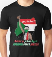 Tasgot Bas Tshirt Sudan - تسقط بس Slim Fit T-Shirt