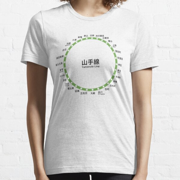 Yamanote Line Stations Essential T-Shirt