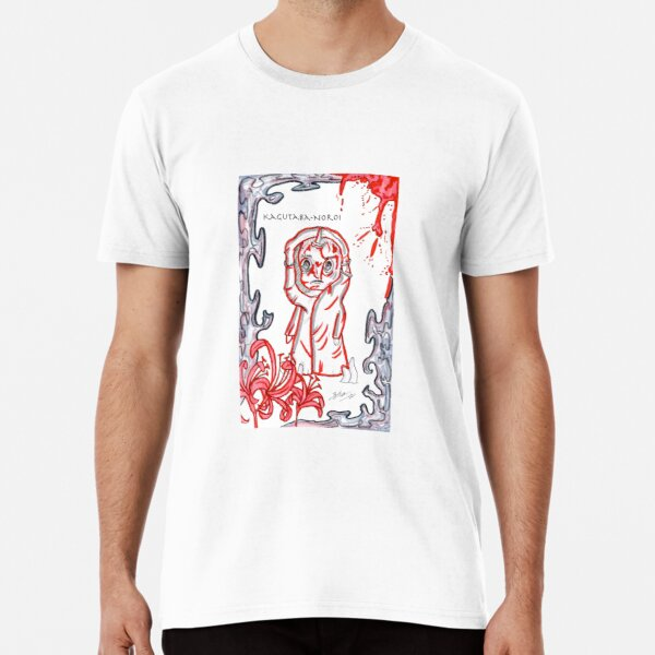 Noroi - Blood Premium T-Shirt