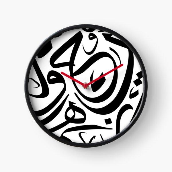 Arabic Calligraphy Pattern tshirts Clock