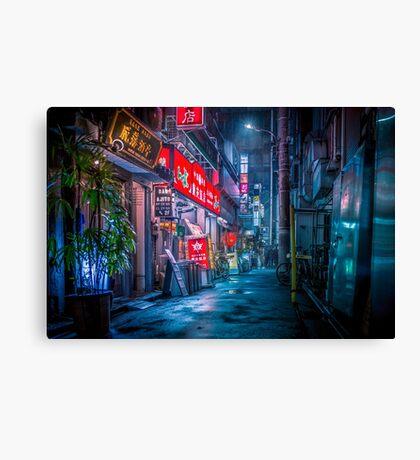 Heavy Rain Over Neo Tokyo Canvas Print