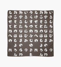 JAPANISCHE HIRAGANA - BRAUN Tuch