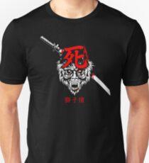 Guardian Ape Slim Fit T-Shirt
