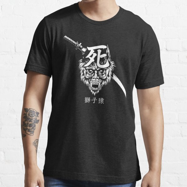 Guardian Ape Essential T-Shirt