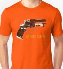 PKD Blaster Unisex T-Shirt