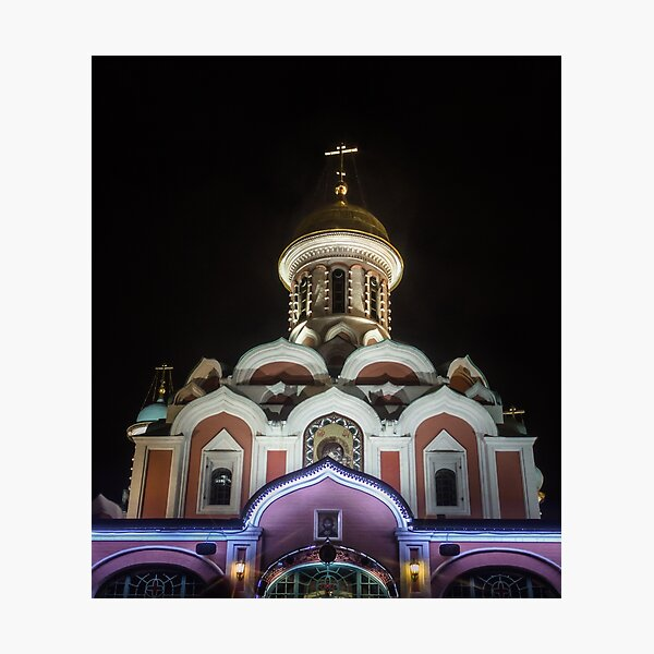Kazan Cathedral,  Red Square, Moscow Photographic Print