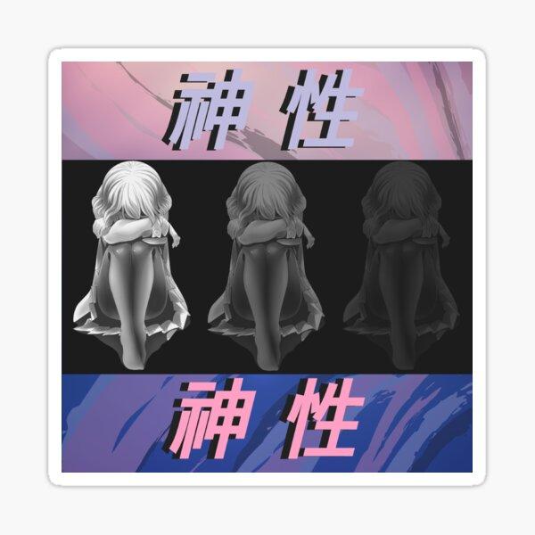 Retro Hikari Sticker