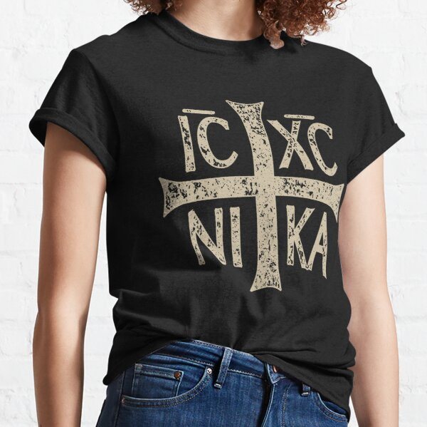 IC XC NI KA Christogram Cross Orthodox Christian Graphic Classic T-Shirt