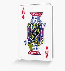 Playing Card Greeting Card