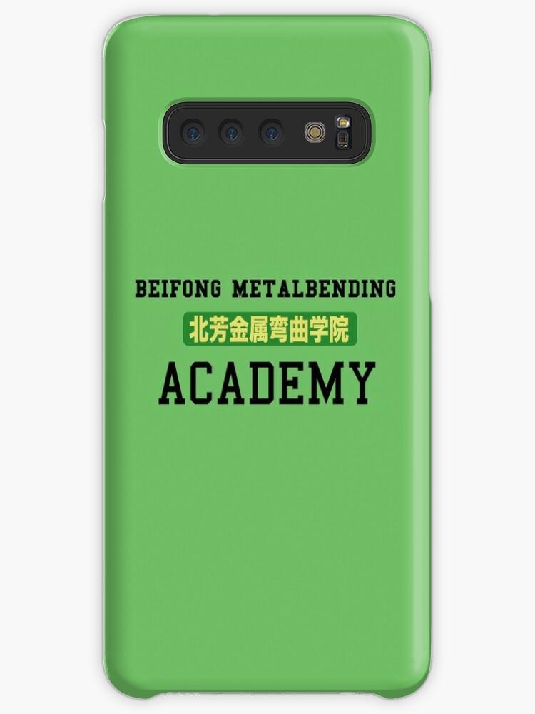 'Beifong Metalbending Academy' Case/Skin for Samsung Galaxy by  ashleighdearest