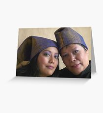 (575) Placemat hats (card) Greeting Card