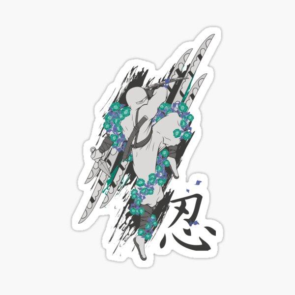 Cool Ninja Warrior Shinobi Martial Arts Gift Japanese Kanji Sticker