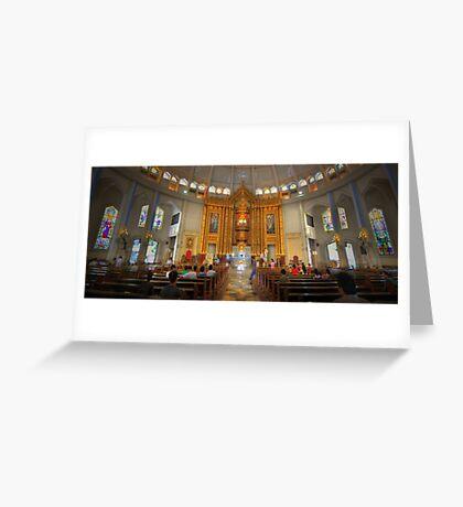 Antipolo Church Greeting Card
