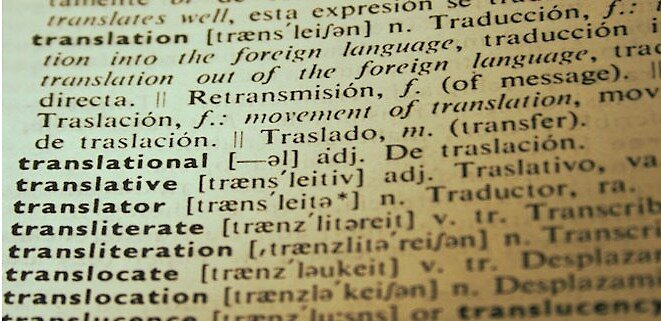 translation defined by vaness