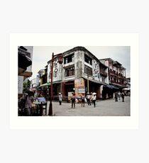 Yangshuo, China Art Print