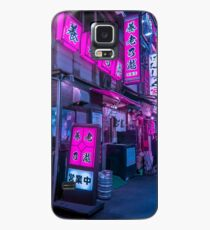 Small streets of Shinjuku Case/Skin for Samsung Galaxy