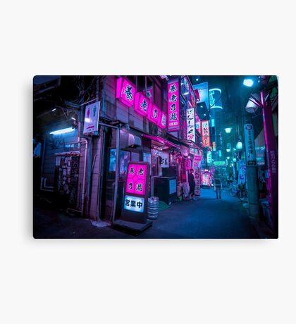 Small streets of Shinjuku Canvas Print