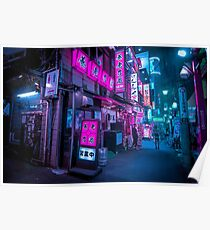 Small streets of Shinjuku Poster