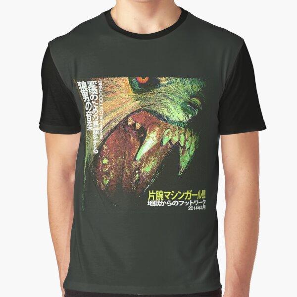 Machine Girl - WLFGRL Album Cover Graphic T-Shirt