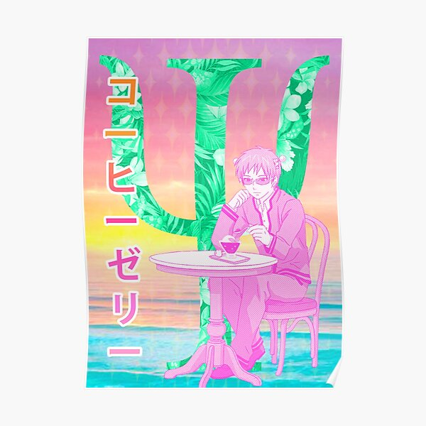 Psychic Vaporwave   Coffee Jelly on the Beach Poster