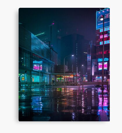 Only the rain Canvas Print