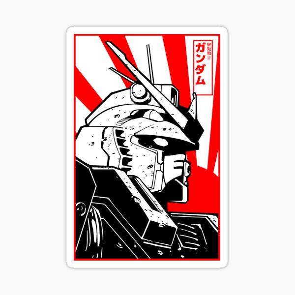 Gundam japan sun Sticker