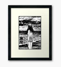 Uzumaki – Sea Framed Print