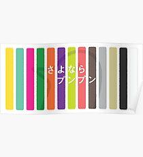 Punpun – Colors Poster