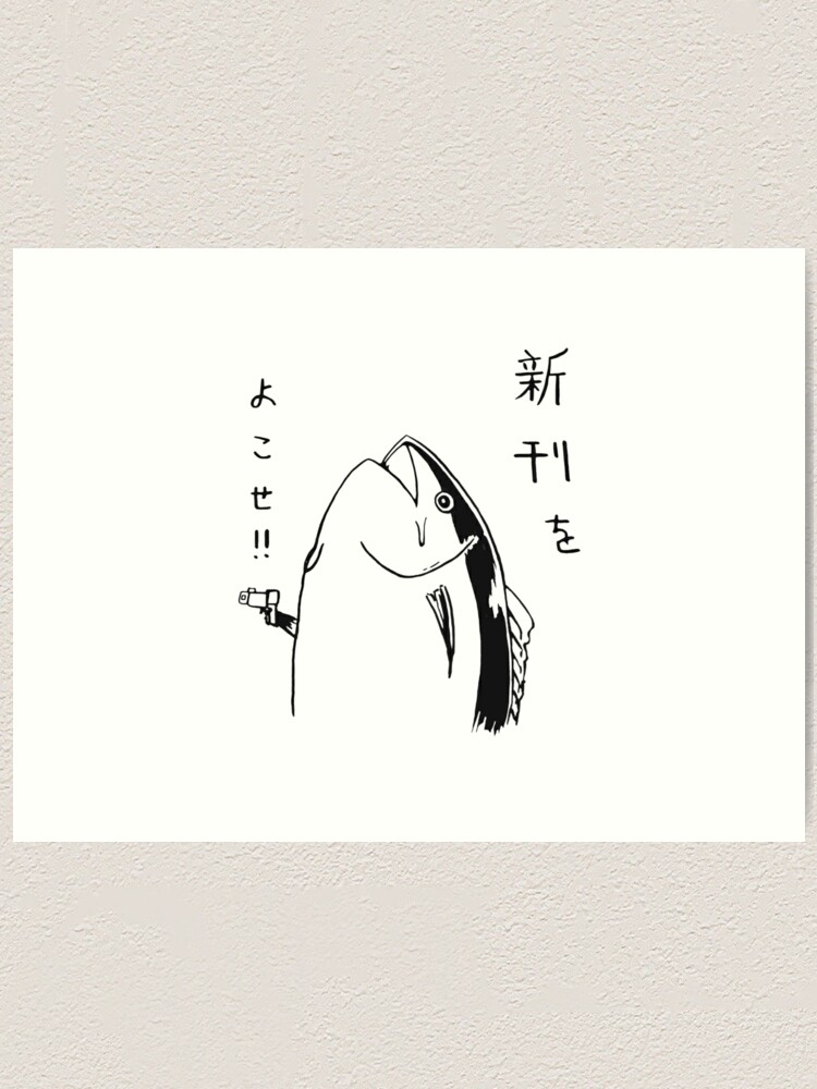 Alternate view of Fish – Holdup Art Print