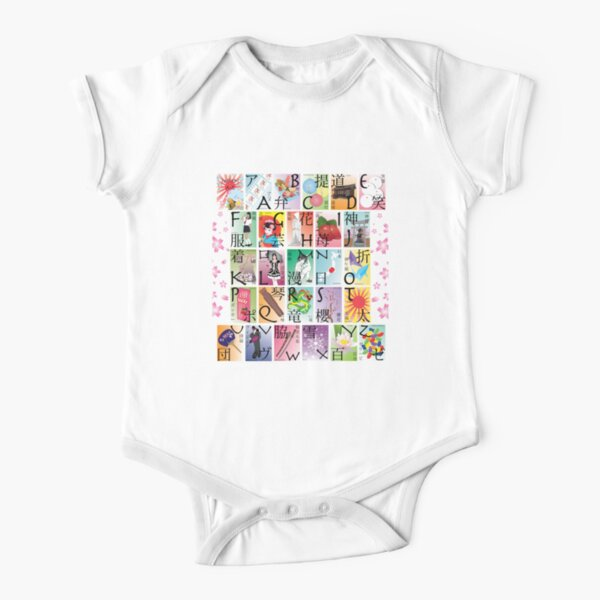 Japan A-Z Short Sleeve Baby One-Piece