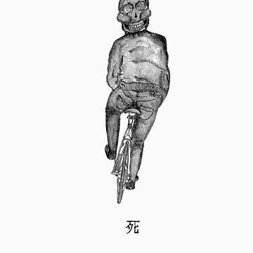 Grim Cyclist by soulcat