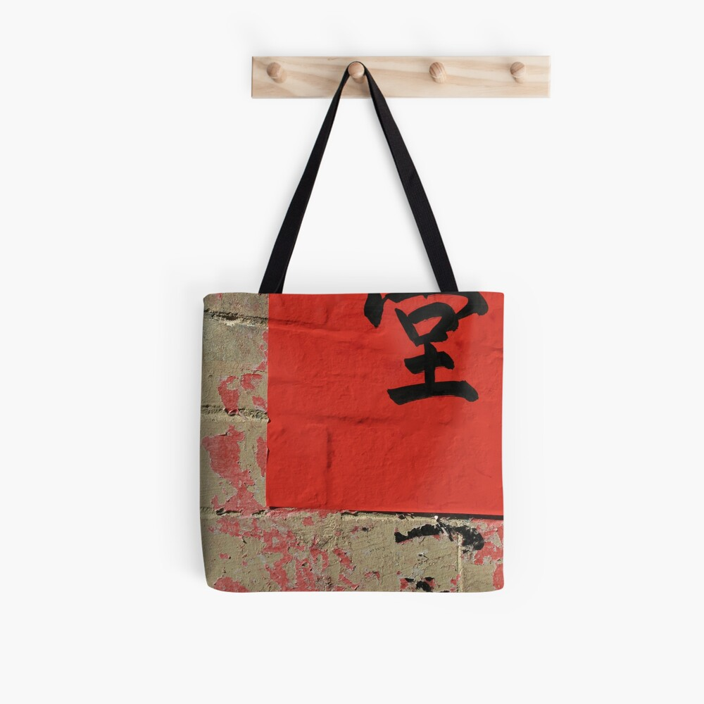 Poster Remnants Chinatown Tote Bag