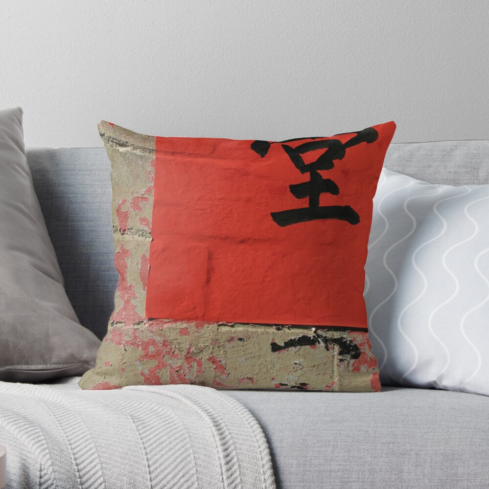 Poster Remnants Chinatown Throw Pillow