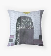 Yesterday, when we were gold.  Throw Pillow