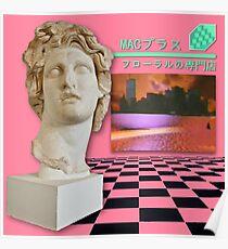 Macintosh Plus: Blumenladen [Vaporwave] Poster