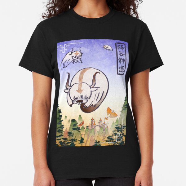 Appa- the last airbender Classic T-Shirt