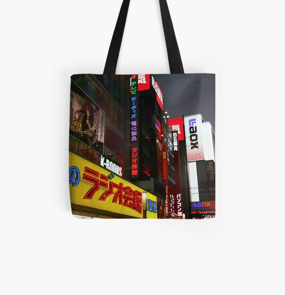 Yellow Sign All Over Print Tote Bag